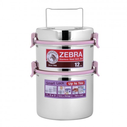 Zebra 12cm X 2 Smart Lock II Food Carrier