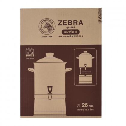 Zebra 26cm Smart II Cooler