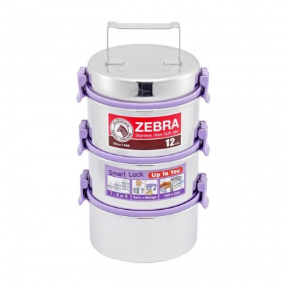 Zebra Smart Lock II 12cm X 3 Food Carrier