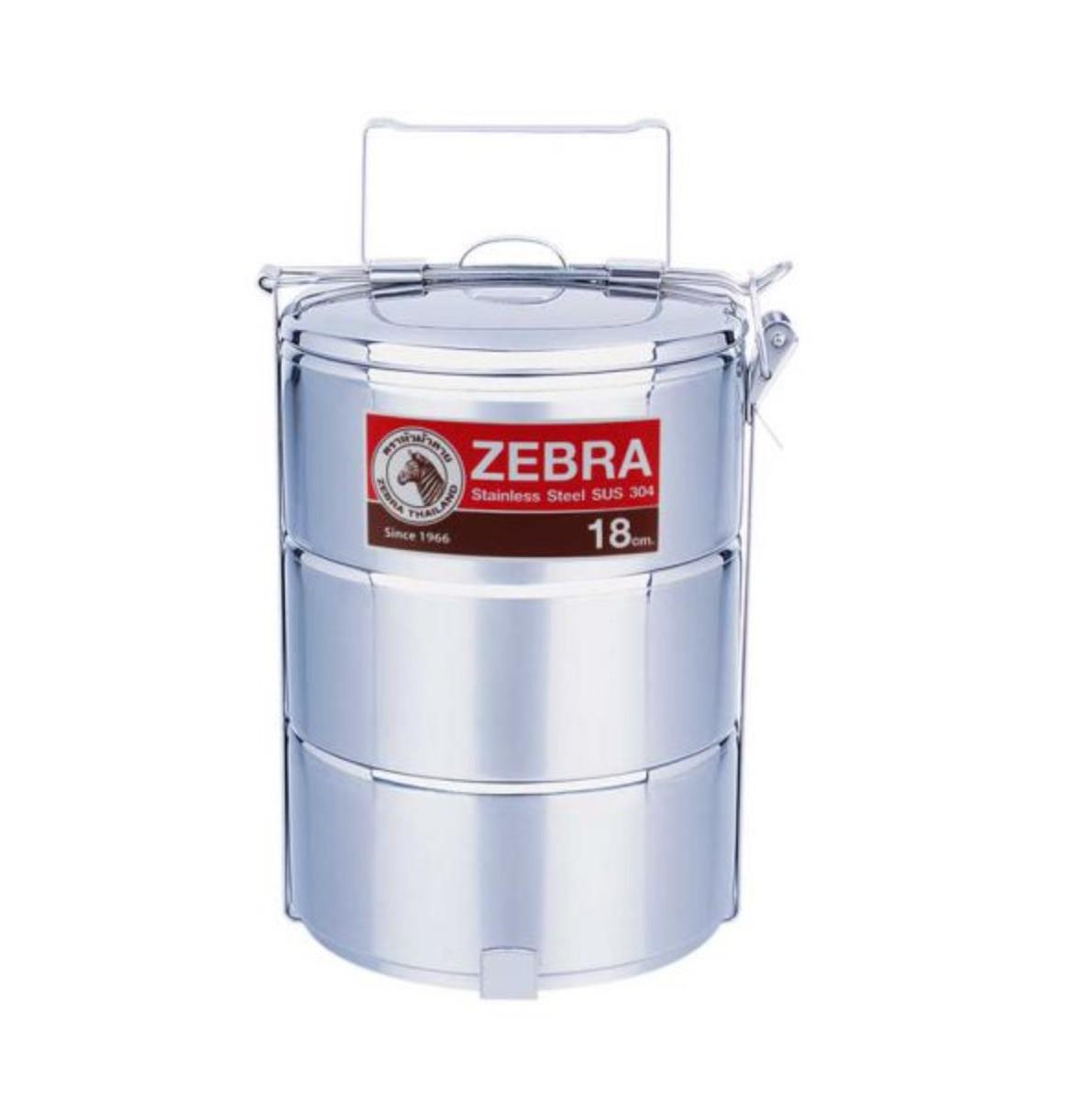 Zebra 18cm X 3 Food Carrier